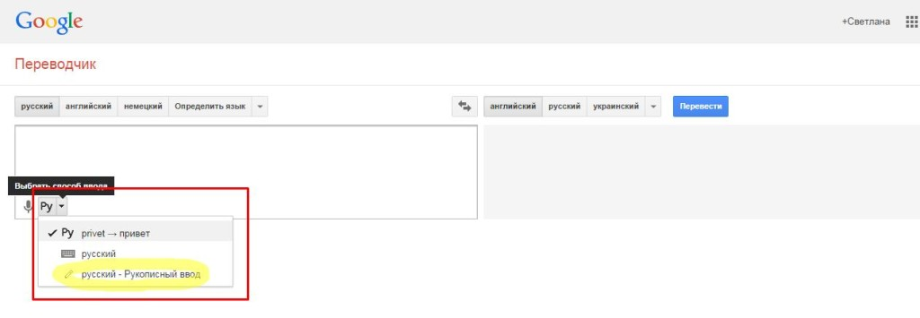 googletranslate20
